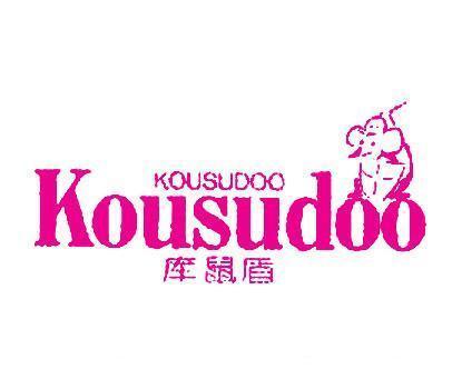 库鼠盾-KOUSUDOO