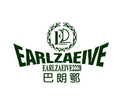 巴朗鄂-ED-EARLZAEIVE-2228