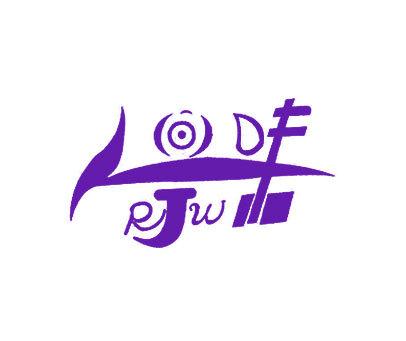 人间味-RJW