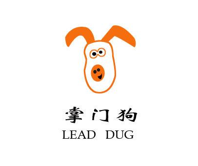 掌门狗-LEADDOG