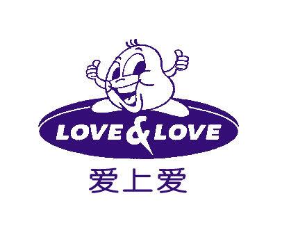 爱上爱-LOVELOVE