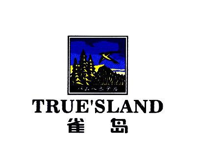 雀岛'-TRUESLAND