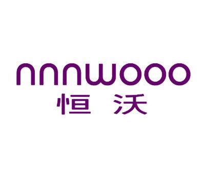 恒沃-NNNWOO-0