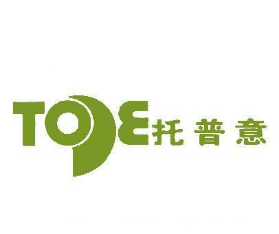 托普意-TOE
