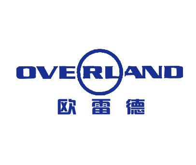 欧雷德-OVERLAND