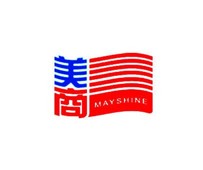 美商-MAYSHINE