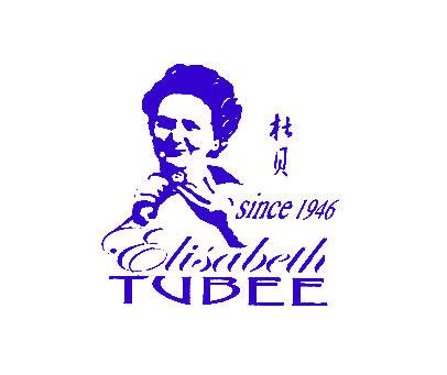 杜贝-ELISABELHTUBEESINCE-1946