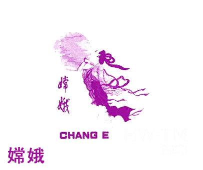 嫦娥-CHANGE