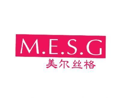 美尔丝格-M.E.S.G