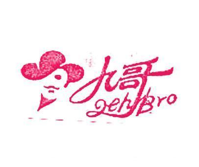 九哥-LEHBRO