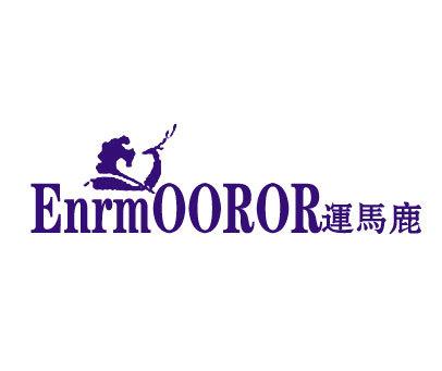 运马鹿-ENRMOOROR