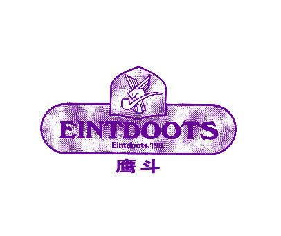 鹰斗-EINTDOOTS-198