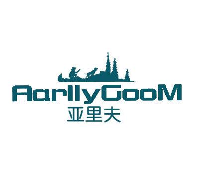 亚里夫-AARLLYGOOM