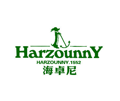 海卓尼-HARZOUNNY-1552