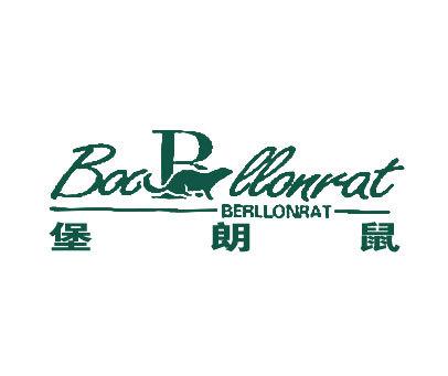堡朗鼠-BOOBLLONRATBERLLONRAT