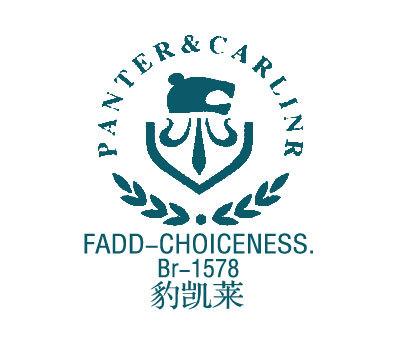 豹凯莱-FADDCHOICENESS.BRPANTERCARLINR-1578