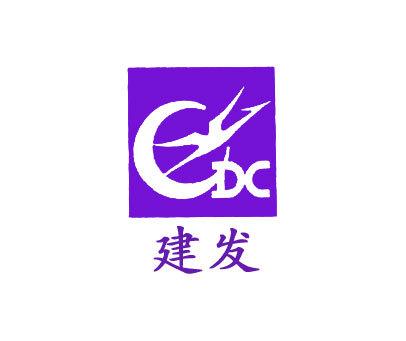 建发-CDC