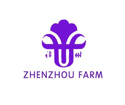 祯州-ZHENZHOUFARM