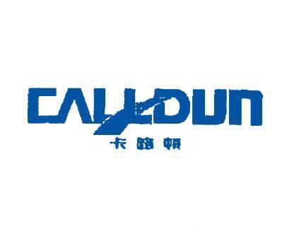 卡路顿-CALLDUN
