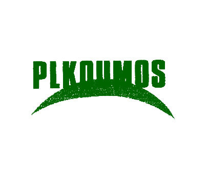 PLKOUMOS