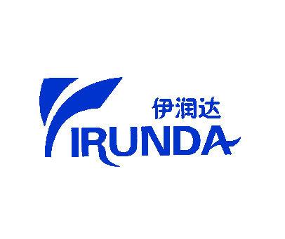 伊润达-IRUNDA