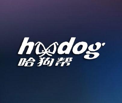 哈狗帮-HDOG