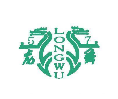 龙舞-LONGWU