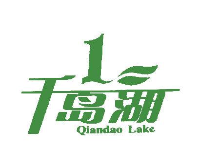 千島湖-QIANDAOLAKE-1