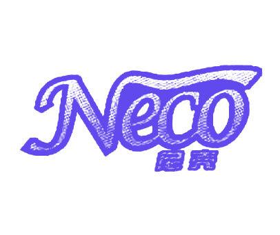 尼壳-NECO