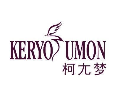 柯尤梦-KERYOUMON