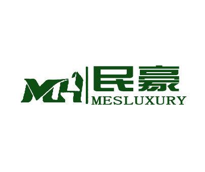 民豪-MH-MESLUXURY