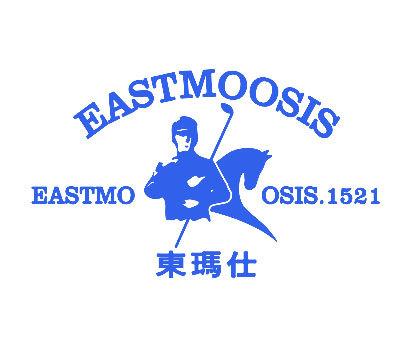 东玛仕-EASTMOOSIS-1521