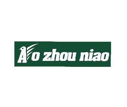 AOZHOUNIAO