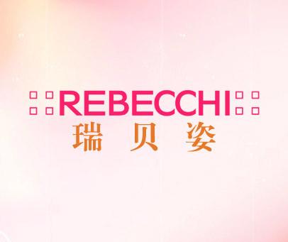 瑞贝姿-REBECCHI