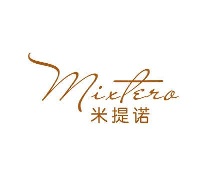 米提诺-MIXTERO
