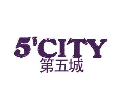第五城-CITY-5