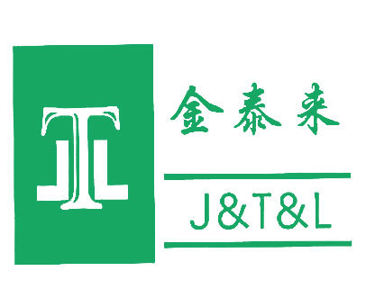 金泰来-JTL