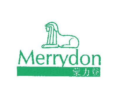 蒙力登-MERRYDON