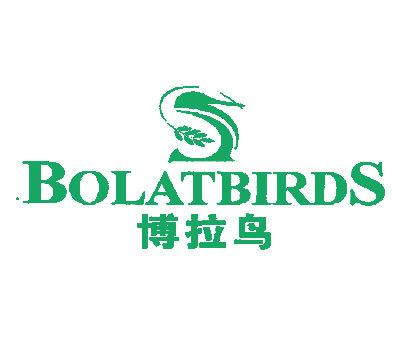 博拉鸟-BOLATBIRDS