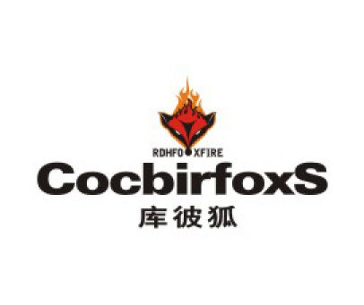 库彼狐-COCBIRFOXSRDHFOXFIRE