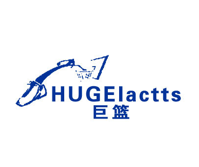巨篮-HUGELACTTS