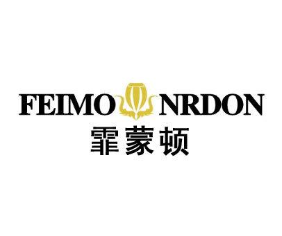 霏蒙顿-FEIMONRDON