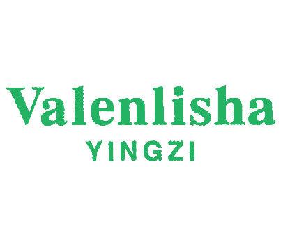 VALENLISHAYINGZI