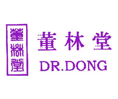 董林堂-DR.DONG