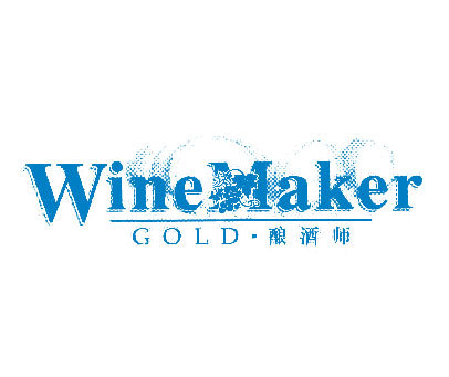 酿酒师-WINEMAKERGOLD