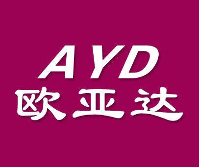 欧亚达-AYD