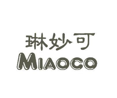 琳妙可-MIAOCO