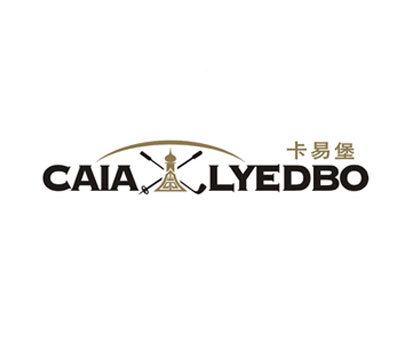 卡易堡-CAIALYEDBO