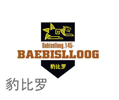 豹比罗-BAEBISLLOOGBABISNLLOOG-145