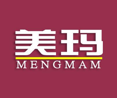 美玛-MENGMAM